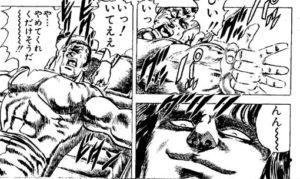 【北斗の拳】アミバがトキになり済ました4つの理由