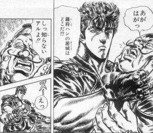【北斗の拳】ケンシロウが愛される8つの裏エピソードとは?