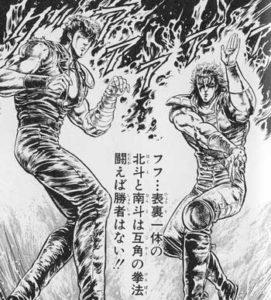 【北斗の拳】南斗聖拳が北斗神拳に敗れ去った5つの理由