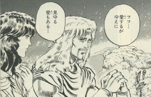 トキ (北斗の拳)の画像 p1_11
