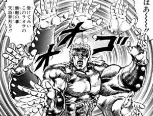 【北斗の拳】天翔十字鳳に匹敵する最強の奥義6選はこれだ!