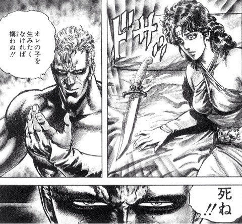 【北斗の拳】リンは強い女?リンの成長を感じさせるエピソード11選