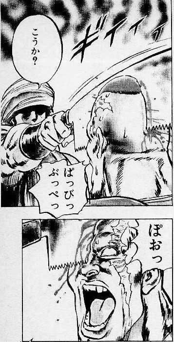 【北斗の拳】ザコキャラの存在価値を見いだせる7つの特徴
