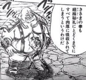 【北斗の拳】ハートが肥満体になった4つの理由