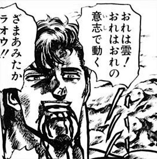 【北斗の拳】トキはなぜ人のために尽くす?トキの裏エピソード9つ
