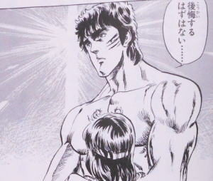 kenshiro5