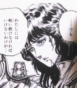 【北斗の拳】マミヤが男性読者を魅了する5つの特徴とは?