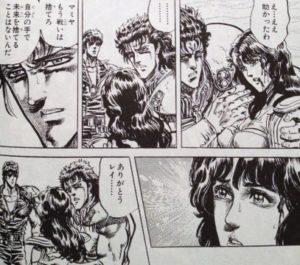 【北斗の拳】レイが愛される理由が分かる9つのエピソードとは?